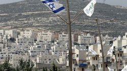 Israël ne se conformera pas à la résolution de l'ONU sur la
