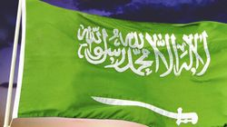 Attentat suicide près d'un consulat américain en Arabie