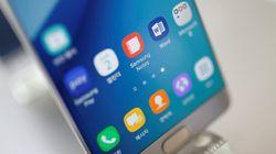 La «récompense» des malheureux propriétaires du Galaxy Note