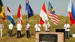 Vol MH17: le missile provenait de la