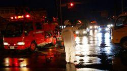 Japon: des dizaines de personnes prisonnières des eaux