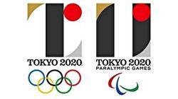 Tokyo 2020 renonce à son