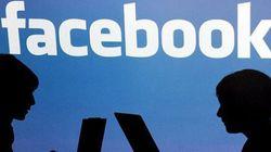 Facebook atteint 1,55 milliard
