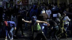 MM. Nétanyahou et Abbas, la paix mondiale dépend de