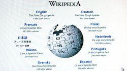 Traduire Wikipédia en créole? Il y a d'autres défis pour un ministre de l'Éducation en