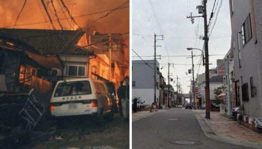 Séisme de Kobé de 1995: les photos avant-après