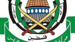 Le Hamas, c'est quoi au