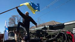 Deux bases ukrainiennes attaquées en
