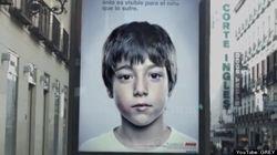 Cette affiche contre la violence n'est visible que par les