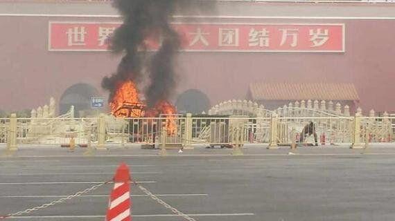 Au moins 5 morts et 38 blessés place Tiananmen à