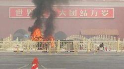 Au moins 5 morts et 38 blessés dans un incident que la censure chinoise a voulu cacher à la place
