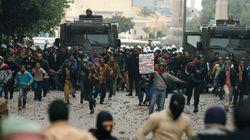 Le Black Bloc dans les manifestations en Égypte