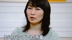 Une journaliste japonaise tuée en