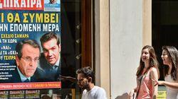 La Grèce veut obtenir un délai d'au moins deux ans pour le plan