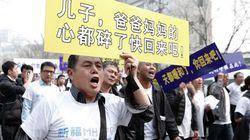 Vol MH370 : les autorités malaisiennes sont des «bourreaux», selon des familles de victimes qui manifestent