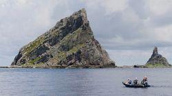 Ce mystérieux archipel pour lequel le Japon et la Chine