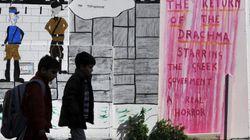 La dette souveraine grecque est décotée au plus