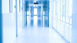 Une fusillade dans une clinique de Pittsburgh fait deux