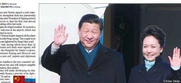 Découvrez PengLiyuan, la première Première dame de Chine