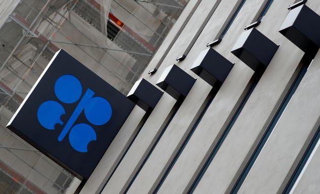 Pétrole: le panier de l'OPEP se maintient au-dessus des 70