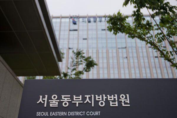 4월 25일. 서울동부지법에서 무지개 학생 징계 불복 소송 첫 공판이 열렸다 ⓒ