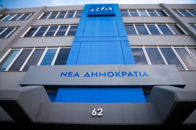 Aπάντηση ΝΔ στα μέτρα ελάφρυνσης: Ο Τσίπρας διέλυσε την