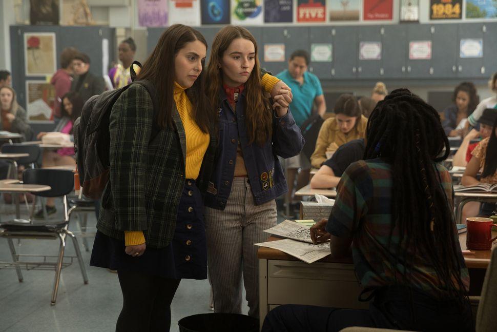 "Beanie Feldstein and Kaitlyn Dever in ""Booksmart."""