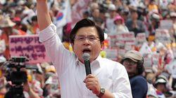 '자유한국당의 좌파독재론에 대해 동의하느냐'고 국민들에게 물었다 (MBC