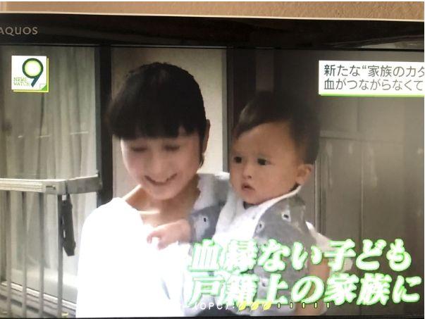 """NHKニュース 令和の「家族のカタチ」は""""血や戸籍にこだわらない"""""""
