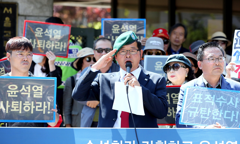 검찰, '윤석열 협박' 유튜버