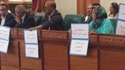 À la mairie de Rabat, les sessions de nouveau bloquées par le