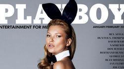 Playboy Magazine Quits Publishing Pictures Of Fully Nude