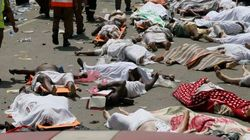 Hajj Stampede Death Toll At Least 2,177: