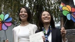 Tokyo Issues Japan's First Same-Sex Marriage
