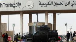 Jordanian Police Officer Fatally Shoots 2