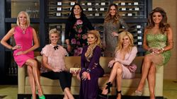 Meet The Latest Additions To The 'Real Housewives Of