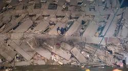 Taiwan Earthquake: Scramble To Rescue