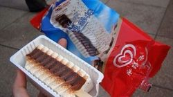The Rumours Are True, Viennetta On A Stick Is
