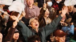 Taiwan's Pro-Independence Opposition Leader Wins Presidential