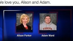 Reporter, Cameraman Killed By Gunman Live On