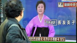 U.N's New Sanctions On North Korea Toughest In 20