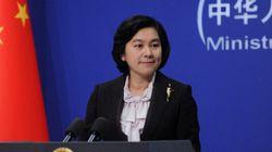 Bureau Of Meteorology Hack? China Says Not