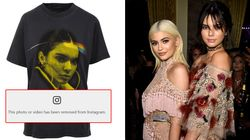 People Are Pretty Pissed With Kendall And Kylie Jenner's