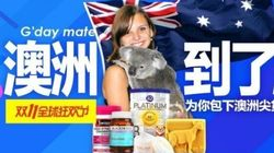 Woolworths Sets Up Digital Shopfront To Cater To China's Milk
