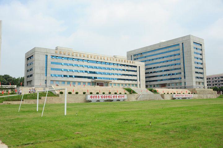 Part of Kim Hyong Jik University's campus.