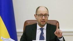 Ukraine's Prime Minister Yatseniuk