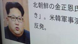 UN Calls For Prosecution Of North Korean Leader Kim Jong