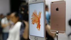 Apple's iOS App Store Suffers First Major Malware