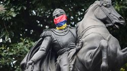Venezuelan Government Suppresses Military Uprising, Ruling Official