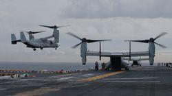 U.S. Marine Corps Killed In Osprey Plane Crash